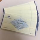 名古屋マリオットアソシアホテル金券1,000円×20枚