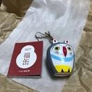 無印良品 福缶 日本の縁起物