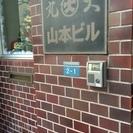 四柱推命 伊関ゆうの「開運鑑定会」