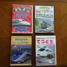 【売却済】電車DVD 4本セット 新幹線・特急・蒸気機関車・通勤電車