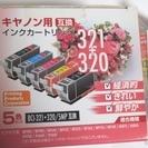 CANON 互換インク BCI-321+BCI-320(黒)