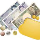 単発OK!時給¥1500〜!1日1...
