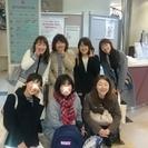 ♡恋愛心理学セミナー♡ かわいいオトナ女子になろう(1月・2月開催)