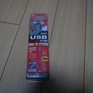 新品 USBケーブル 4ピン角型 2m
