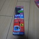 新品 USBケーブル 5ピンMini-B 2m