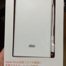 ポータブル充電器(iPhone iPad iPod)