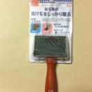 ペットのブラシ  カーペット掃除にも便利!