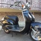 おしゃれなバイク 旧車 ホンダ JOKAR ジョーカー 50 鹿児島市