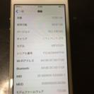 【処分値段】iPhone5s  32GB ゴールド SB