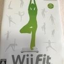 (受付中・値下げ)Wii Wiiフィット(良品)