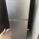 2006年三洋製2ドア冷蔵庫  3000円  取りに来られる方限定