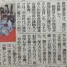 日本の文化を子どもたちに