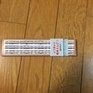 とうきゅう電車鉛筆  6本入 未使用
