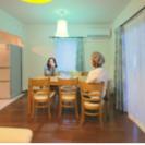 人気の弘明寺エリア☆広い部屋に住みたい!2人入居可!【なでしこハ...