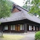 1月29日(1/29)  日本納涼民家!古き良きを現代へ!向ヶ丘遊...