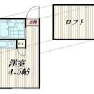 敷金0礼金0 便利な戸越駅!54000円