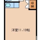 【おすすめ】礼金0円!便利な駅徒歩2分!1階にスーパー!