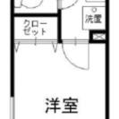 コレはおすすめです!敷礼0円で徒歩5分!バス・トイレ別!