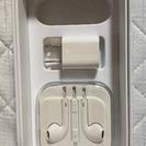 iphone USB 電源アダプター