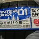 【新品】スタッドレスタイヤ2本  175/60R15  日産キューブ