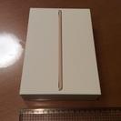 無料です。iPad mini 3 箱のみ