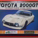 プラモデル ◆ ニチモ ◆ 1/24 ◆ トヨタ 2000…