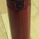 和平フレイズ ワンタッチ栓スリムマグボトル 340ml レッド ...
