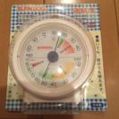 高精度温湿度計