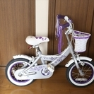 GT キッズバイク ハワイアン柄 シルバー 子供用 自転車 12インチ
