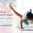 自然の法則に基づき、仏教・禅から創設されたヨガ:Philosophy of FiveElements Yoga® 創設者 山本俊朗によるワークショップ開催!の画像