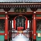2月4日(2/4)  出世と縁結び!隅田川沿い~浅草寺!恋愛運上昇...