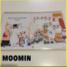 ムーミン カレンダー ♡