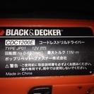 (やりとり中)コードレス電動ドライバー 明日まで1000円 - 宇都宮市