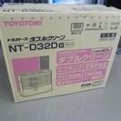 トヨトミ 石油ストーブ NT-D32D 未使用