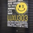 テクノミュージックや80S CLUBCULTUREをテーマにしたSELECT SHOP LUXU303 - 千葉市