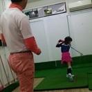 鎌倉アカデミージュニアゴルフ塾   生徒募集