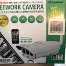 屋内屋外兼用、有線無線LAN対応ネットワークカメラ 新品未使用