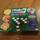 ボードゲーム  オセロ・ファミリーゲーム7