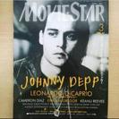 映画雑誌 MOVIE STAR vol.61