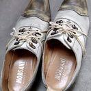 モルガンの靴