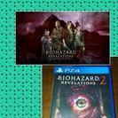 PS4 バイオハザード リベレーションズ2