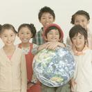 【門前仲町の民間学童】小学生向け英語・プログラミング・学習…