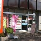 三田市役所前の買取店、メモリーゴールドです! 貴金属・ブランド品...