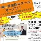 New Open in 竜ヶ崎!!