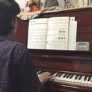 横浜市戸塚区大人専用のポピュラーピアノ教室 - 横浜市