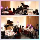 横浜市戸塚区大人専用のポピュラーピアノ教室 - 教室・スクール