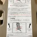 ☆国交相認可品☆日本育児 携帯カーシート − 東京都
