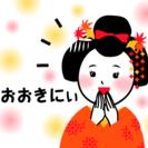 🌸卒業袴 入学式着付け🌸