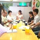 1/28(土)海外・語学・旅行・本好き お茶会 + まち...