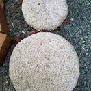 御影石の庭石 敷石
